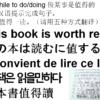 中国の英語授業時に5つの言語でテスト回答した学生がいるらしい