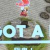 スーパーマリオオデッセイを中国語(繁体字)でプレイしてみた(その4)