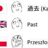 「prze」で始まる覚えにくいポーランド語の単語を整理してみた