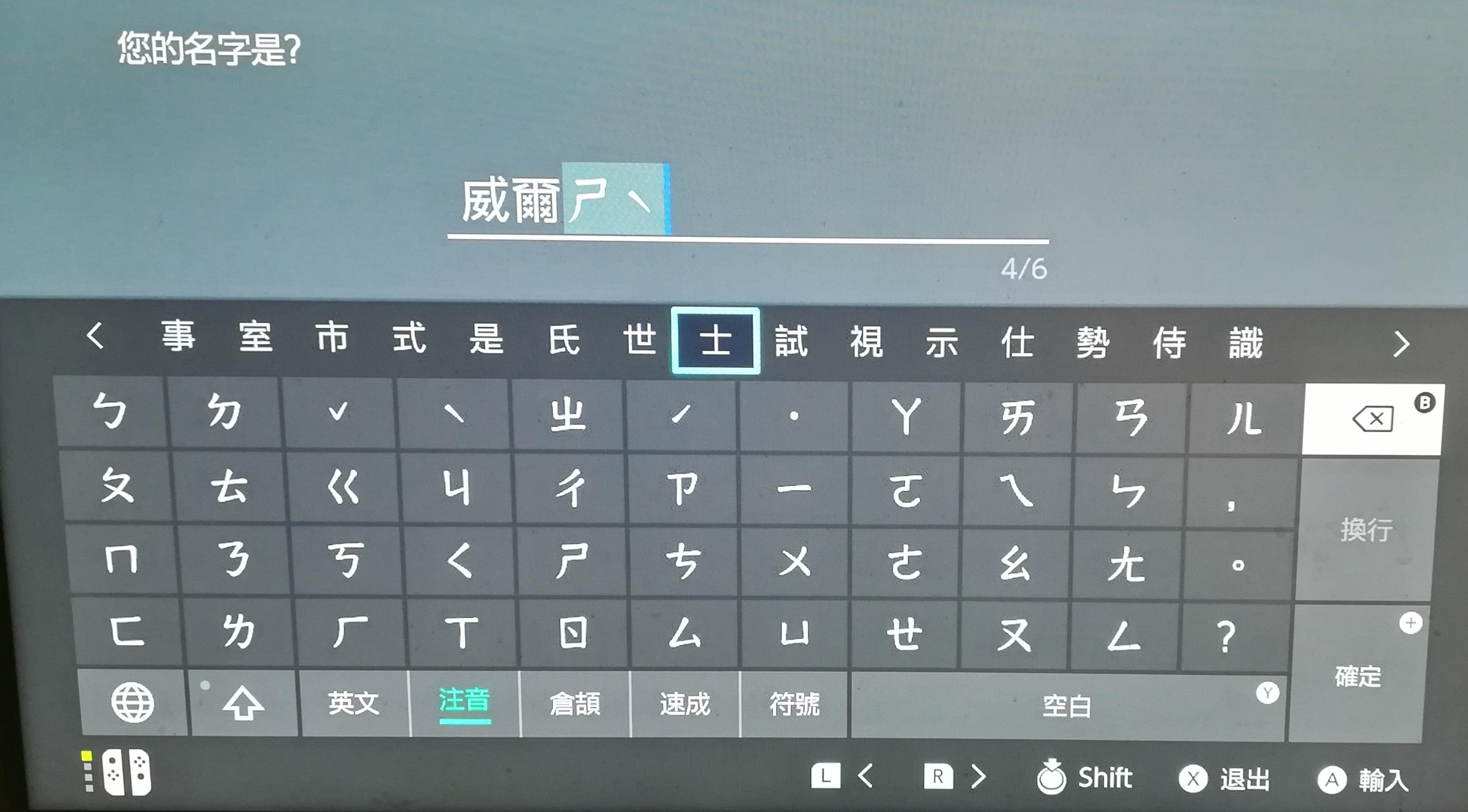 ニックネーム 漢字 ポケモン