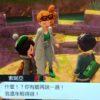 ポケモン剣盾クリア後も中国語(繁体字)でプレイしてみた(その16)