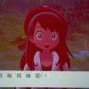 ポケモン剣盾~鎧の孤島を中国語(簡体字)でプレイしてみた(その12)