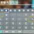 ポケモン剣盾で中国語の漢字ニックネームを付ける方法【繁体字+簡体字】
